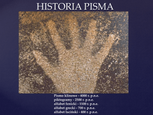 historia pisma - WordPress.com