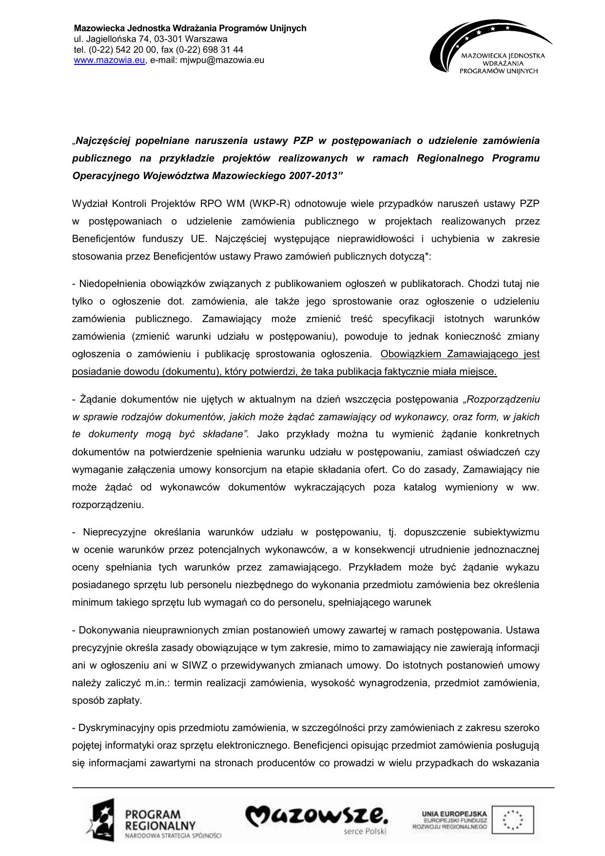 36add2af77e005 Najczęściej popełniane naruszenia ustawy PZP w postępowaniach